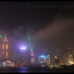 Hong Kong Memories 1: Symphony of Lights at Victoria Harbour