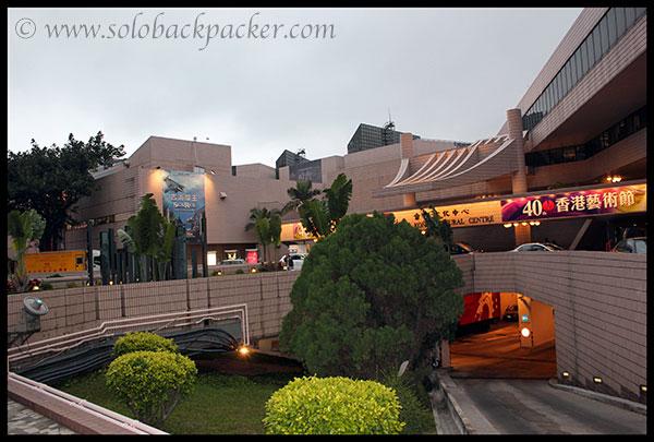 Honk Kong Cultural Center