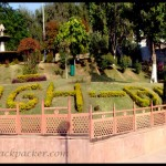 Bagh-E-Bahu: A Beautiful Garden in Jammu City