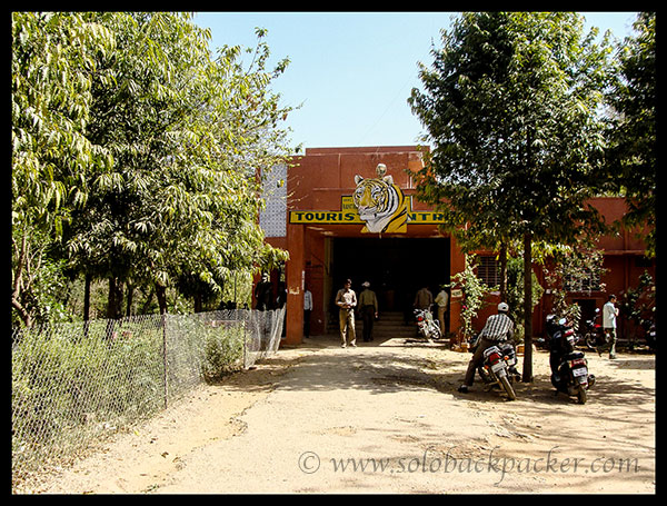 Tourist Reception Center of Ranthambhore