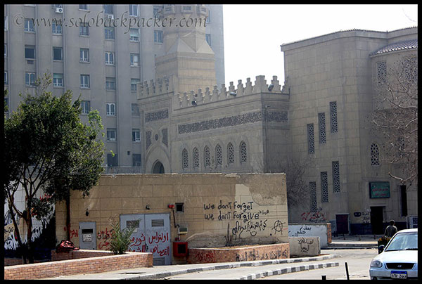 A Corner of Tahrir Square with a slogan