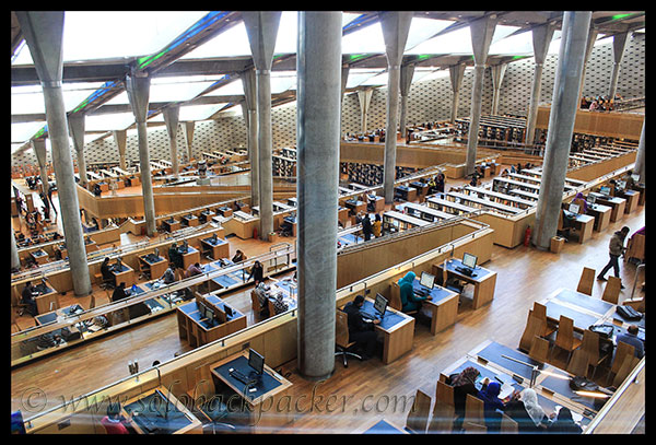 Inside The Library of Alexandria