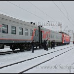 Planning A Trip On The Trans-Siberian Railway, Part 1: Basic Information