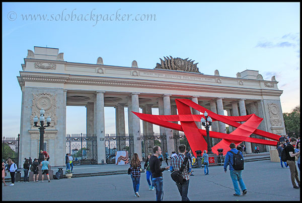 Entrance of Gorky Park, Moscow