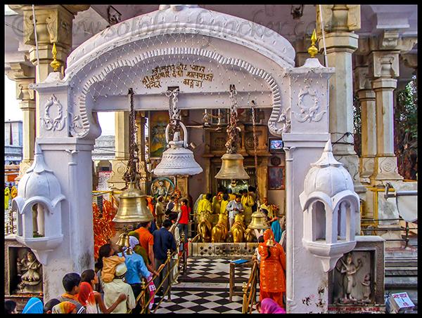 Mata Brajeshwari Devi Temple
