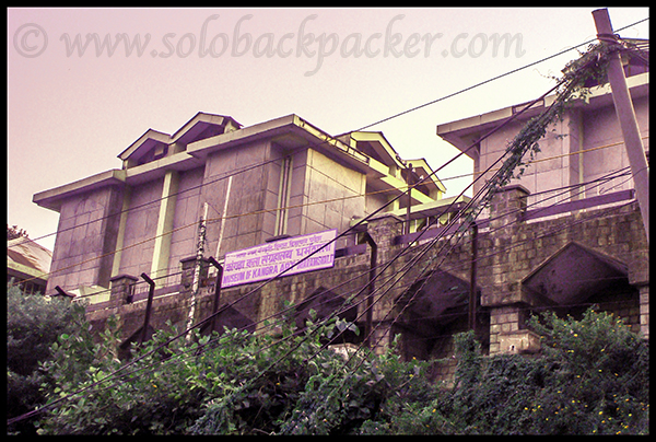 Museum of Kangra, Dharamshala