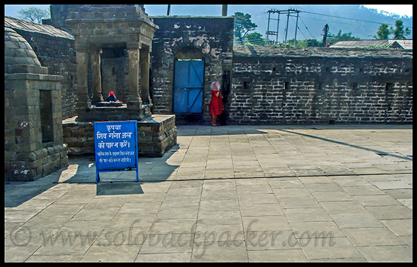 Shiva Ganga Jal Marking at Baijnath Temple