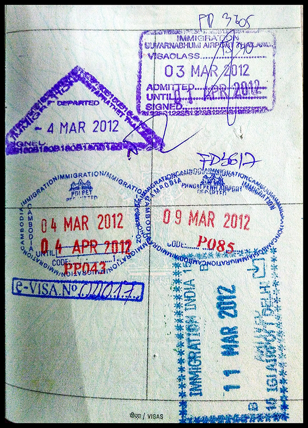 Immigration Stamps at The Passport