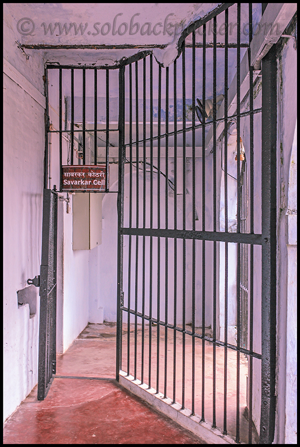 Entry towards the Cell of Veer Savarkar