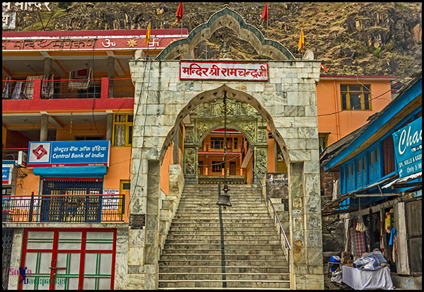 Lord Rama Temple at Manikaran