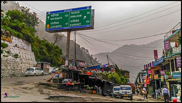 Both Routes Meet at Karnaprayag